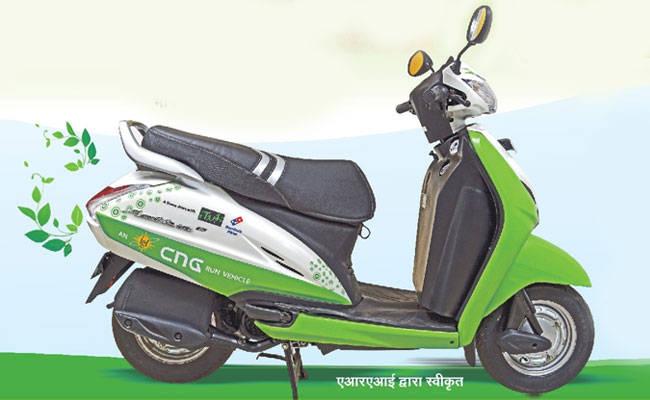 Honda Activa CNG in Pune